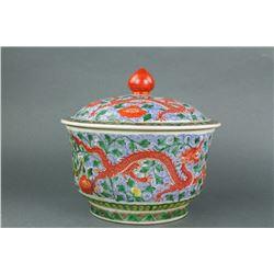 Famille Verte Porcelain Bowl w/Cover Kangxi MK