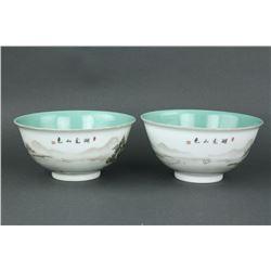 Pair Chinese Landscape Porcelain Bowls Qianlong MK