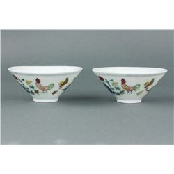 Chinese 2 Pc Porcelain Chicken Cups Chenghua MK