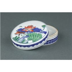Famille Rose Porcelain Box w/Cover Yongzheng MK