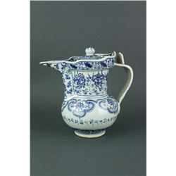 Chinese BW Porcelain Monk's Cap Ewer Cover Ming Mk