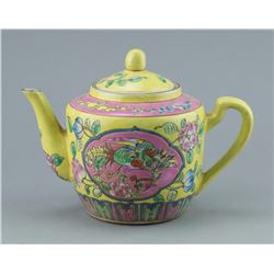 Chinese Famille Rose Porcelain Teapot w/Maker Mark