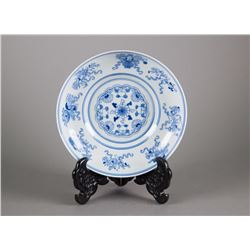 Chinese BW Porcelain Plate Daoguang MK&Period