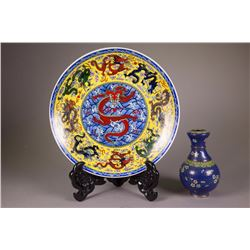 2 Pc of Chinese Cloisonne Porcelain Plate & Vase