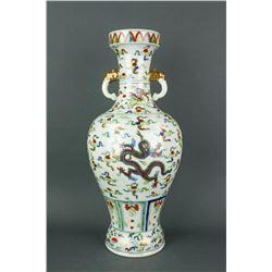Chinese Imperial Dragon Wucai Gilt Porcelain Vase
