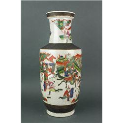 Chinese Famille Verte Porcelain Vase Chenghua MK