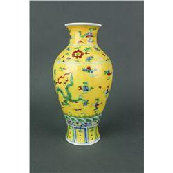 Chinese Yellow Dragon Porcelain Vase Chenghua MK