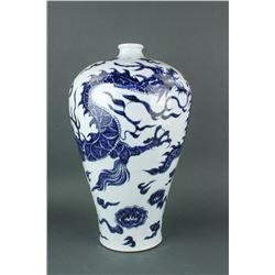 Chinese Large Blue & White Dragon Porcelain Vase