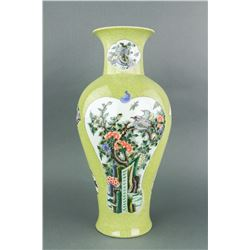 Chinese Famille Vert Porcelain Vase Kangxi MK