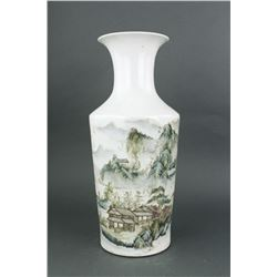 Chinese Republic Qianjiang Porcelain Vase Signed