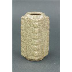 Chinese Ge Yao Porcelain Cong Vase