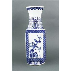 Chinese BW Square Porcelain Vase Qianlong MK