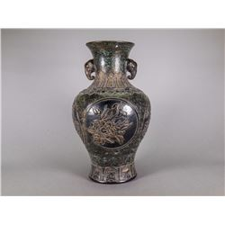 Chinese Bronze Porcelain Vase Qianlong Mark