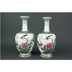 Pair Chinese Republic Porcelain Vases Qianlong MK