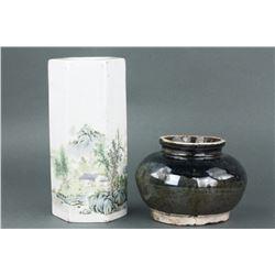 2 Pc Chinese Porcelain Items Mark on Base