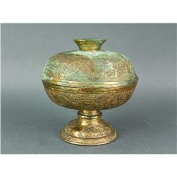 Chinese Gilt Bronze Stem Bowl with Cover