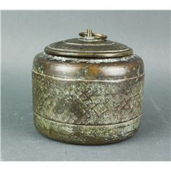 Chinese Bronze Box w/Cover MK on Base