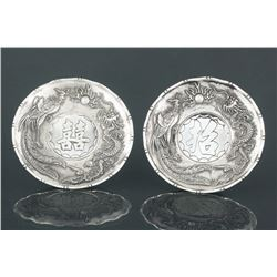 Pair of Chinese Silver Plates