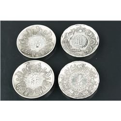4 Pieces Chinese Silver Plates