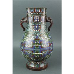 Chinese Cloisonne Bronze Hu Vase 4 Character Mark