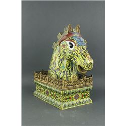 Chinese Yellow Ground Bronze Cloisonne Horse Head