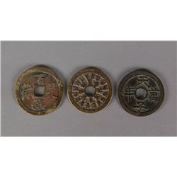 Set of Three Chinese Bronze Coins