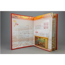 Chinese 60th Anniversary Stamp Book w Leather Case