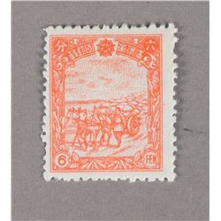 One Stamp of Man Ord.5 4th Print Ordinary Issue
