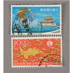 2 Stamps of Commemorative 97 New York World's Fair