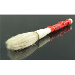 Chinese Brush with Coral & Bone Handle