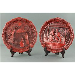 Pair of Chinese Red Lacquer Plates 1981 Dated