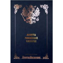 Modern Reprint of the Complete Georgii Mikhailovich Corpus