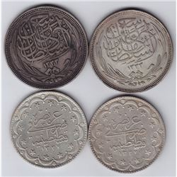 World Coins - Egypt & Turkey - Lot of 4