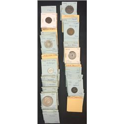 World Coins - Mexico, Mombasa, Montenegro, Morocco, Mozambique, Muscat &Oman, Nepal, New Guinea, Nic