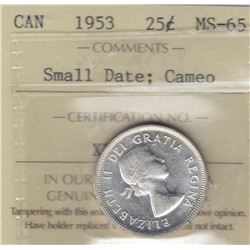 1953 Shoulder Fold (Small Date) Twenty Five Cents