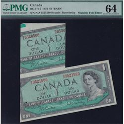 1954 Bank of Canada $1 Multiple Fold Error