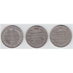 Russia Roubles - Lot of 3