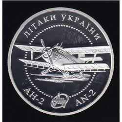 Ukraine 2003 AN-2 AIRCRAFT Silver Proof 10 Hryvnia Coin Aviation KM# 191