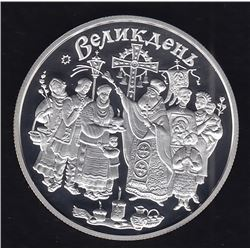 Ukraine2003 Proof Silver 10 hryvnas Easter Eggs Around Arms.
