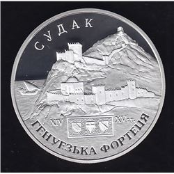 Ukraine 2003 Proof Silver 10 UAH Genoese Fortress Sudak Architectural Monuments
