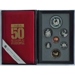 1988 RCM Proof Set presented by Xerox