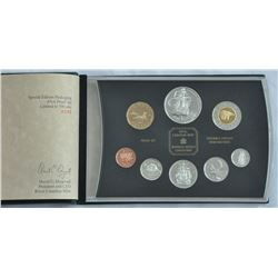 2004 RCM Special Edition Proof Set