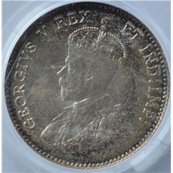 1911 Five Cents