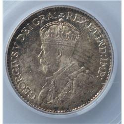 1918 Five Cents