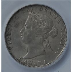 1872H Twenty Five Cents