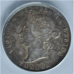 1874H Twenty Five Cents