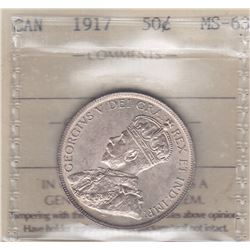 1917 Fifty Cents