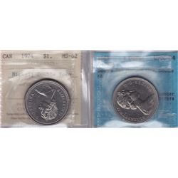 1968 & 1974 Nickel Dollar Pair
