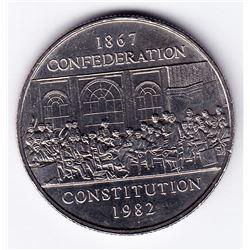 Rare Coin Axis - 1982 Nickel Dollar Error