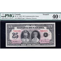 1935 Bank of Canada $25 French